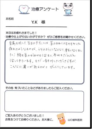 voce_1