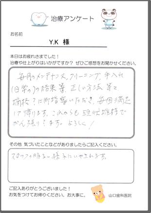 voce_4