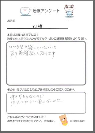 voce_5