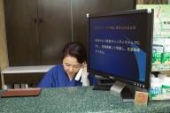 yamaguchi (84)
